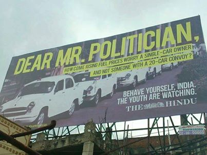 one of the best ooh i came across....RouteIndia