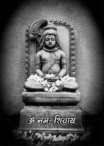 Bhole-Nath-Shiv-Shankar