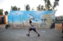 Colorblast-IsraelisAirRaidSheltersGotCilorful-SympatheticLooking-EliasafMyara1
