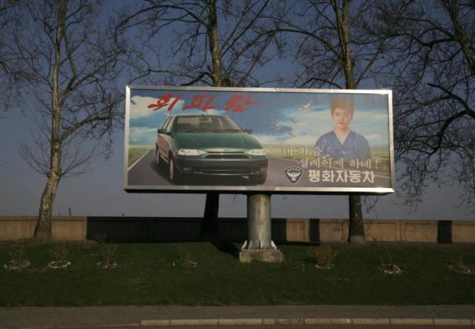 car-advertisement-in-north-korea