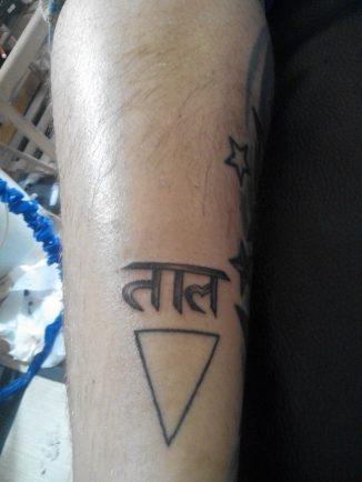 TattsTrendz-ArtistJanuManali-INDIA6